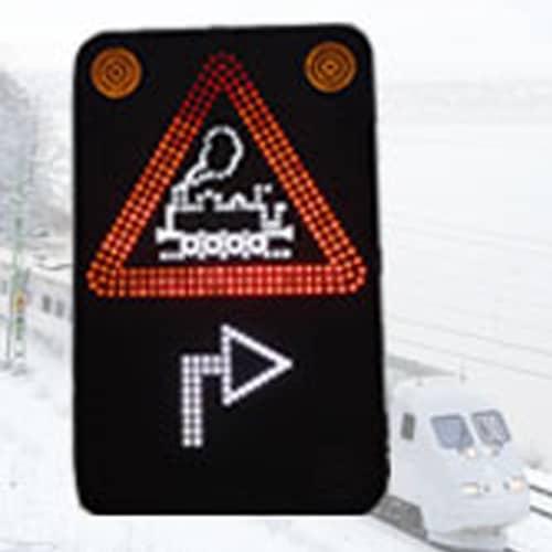 tågvarning tågpassage spårbunden trafik